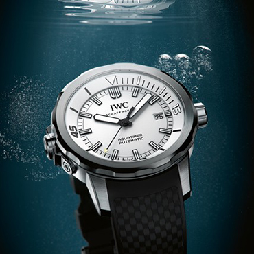 IWC Aquatimer Replica